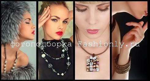 Модная бижутерия 2011 — весна! Image
