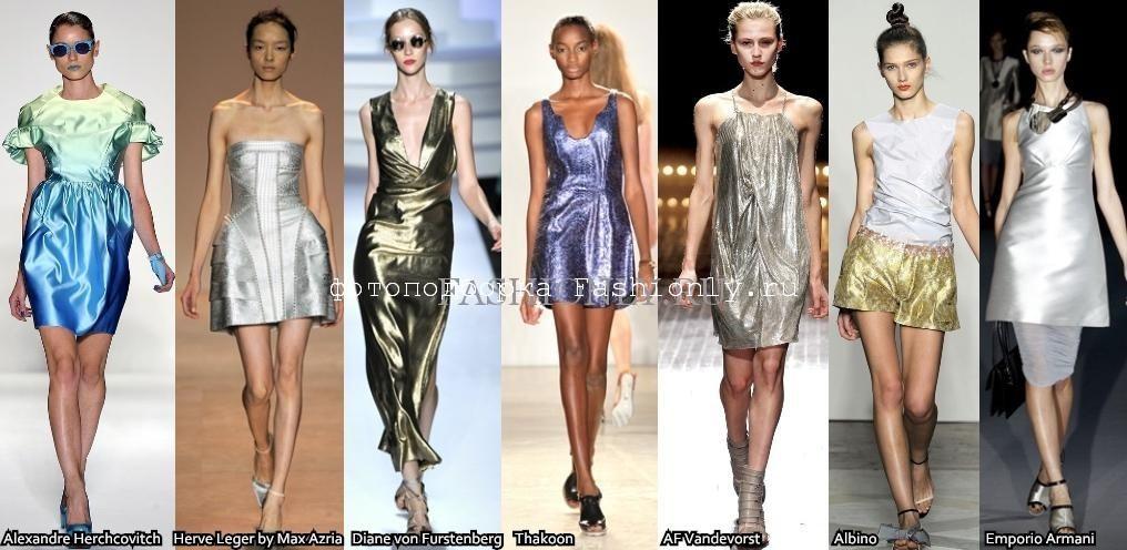 Модные тенденции лето 2011 - блеск металла