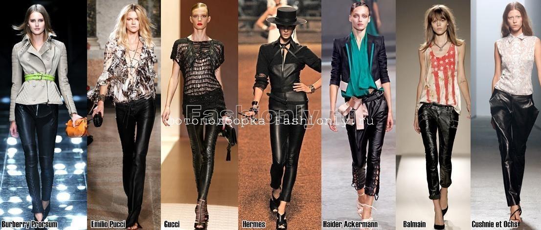 Кожаные брюки 2011