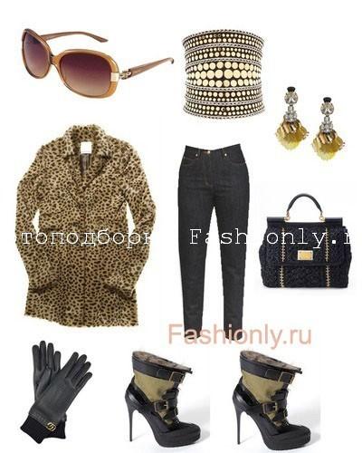 Леопардовое пальто с чем носить?