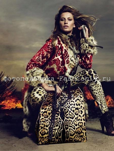 Леопардовый цвет с чем носить?