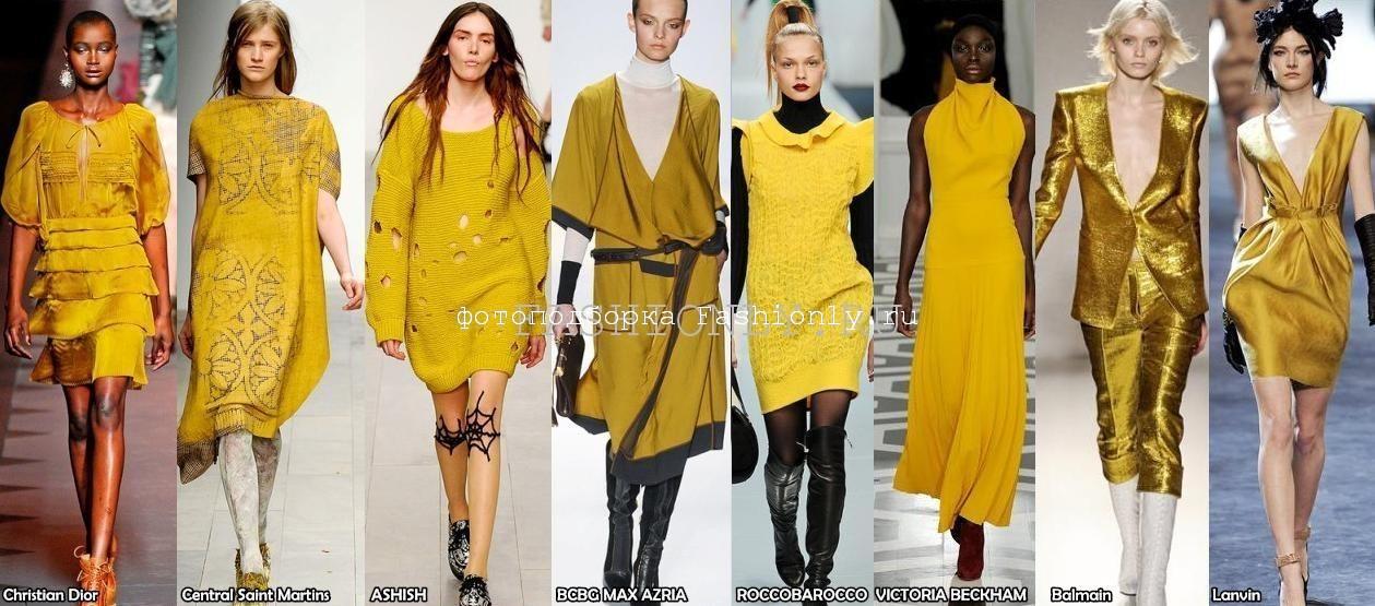 Модный цвет осени 2011 - бамбук