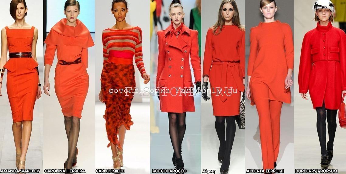 Модные цвета осени 2011 - янтарный свет