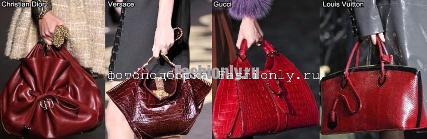 Цвет сумки 2011 - вишневый