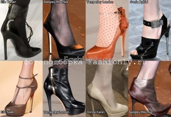 Туфли и сапоги на шпильке в моде осенью 2011 года!
