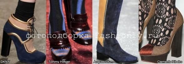 Обувь в блочных расцветках 2011 2012