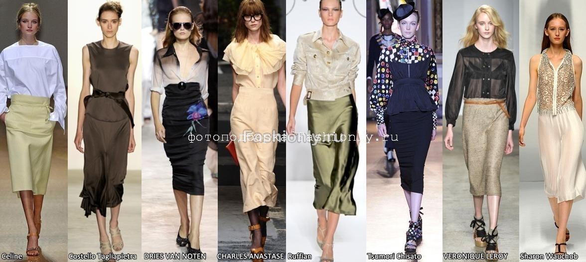 Модные вещи 2011 весна лето в миди юбках