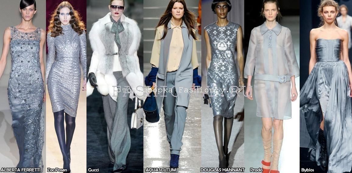 Модные цвета 2011 осень