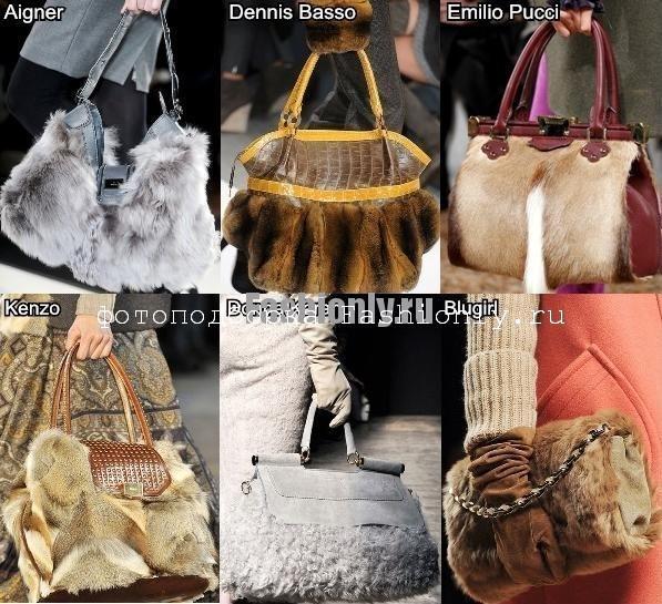 модные сумки 2012 женские фото.