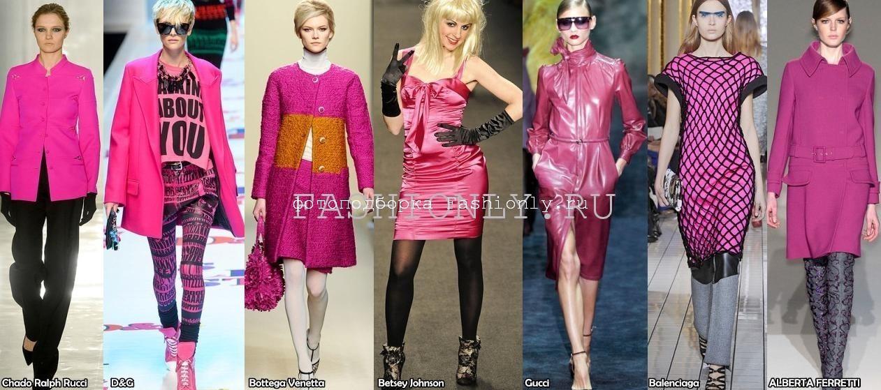 Модные цвета 2011-2012 осень-зима