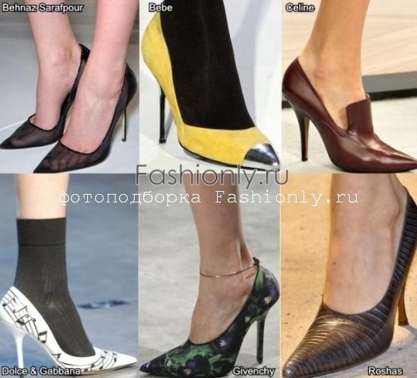 Туфли с зауженным носком