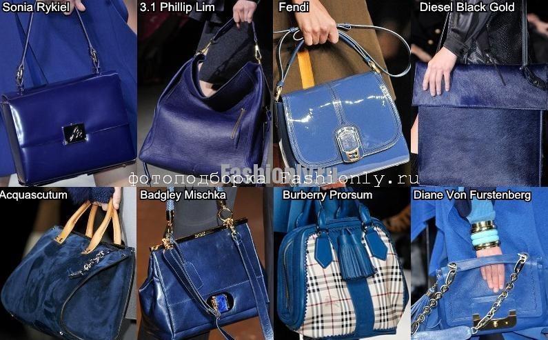 Цвет сумки 2011 - синий