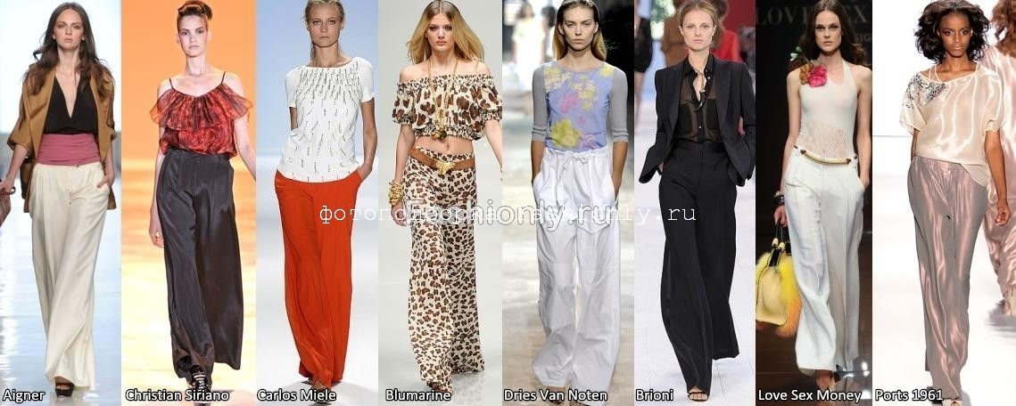 Модные вещи 2011 года - широкие брюки