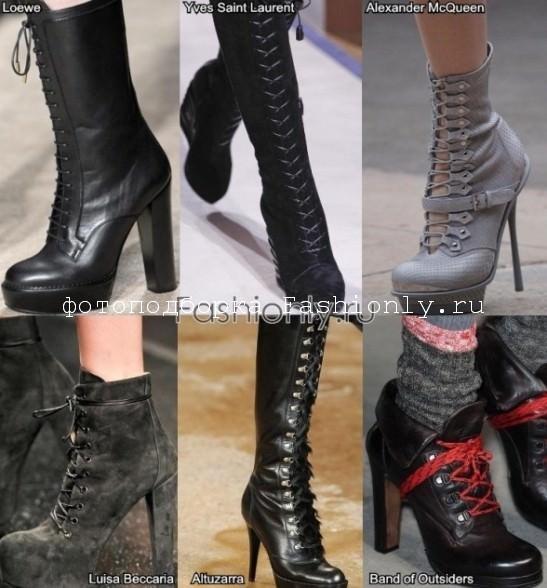 Обувь на шнуровке 2011
