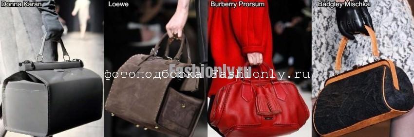 Мода на сумки саквояжи в 2011 2012