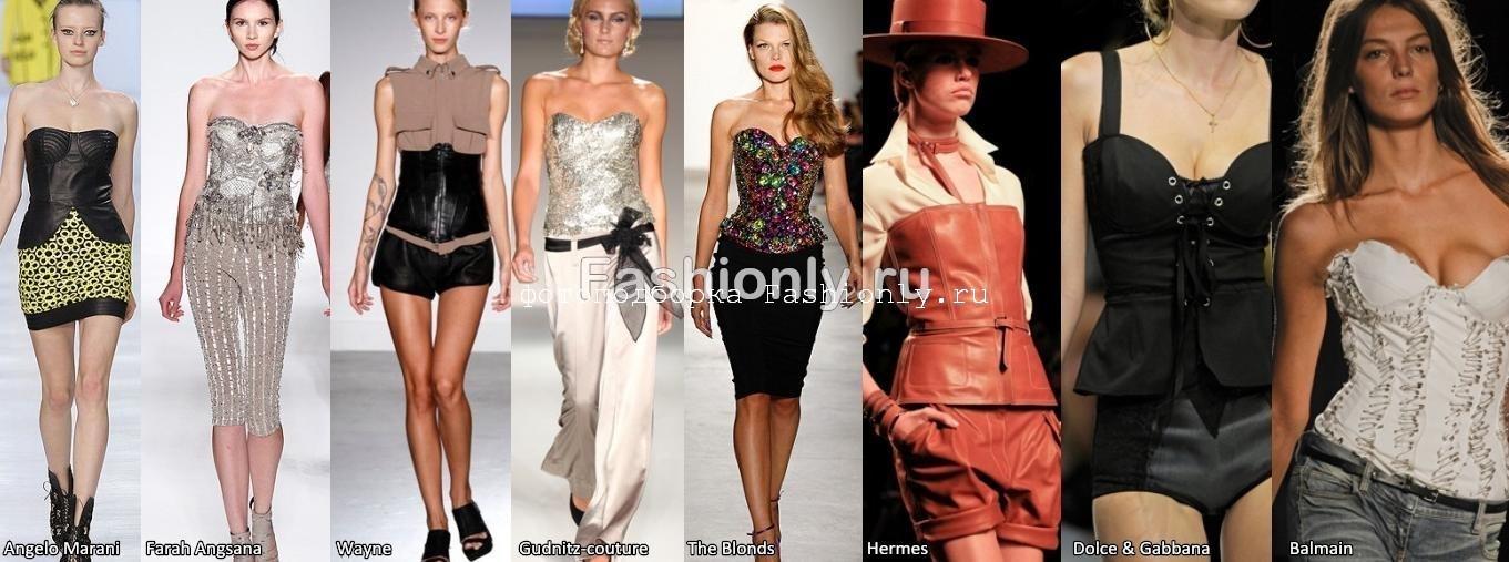 Модные вещи 2011 фото корсетов
