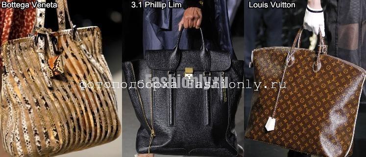 Деловая мода 2011: сумки больших размеров