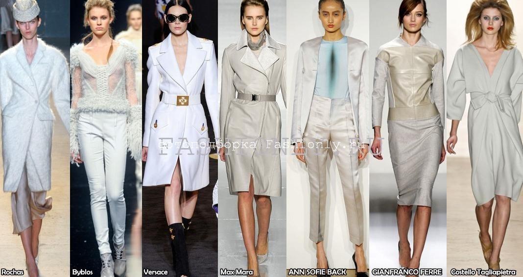 Модные цвета осени зимы 2011-2012