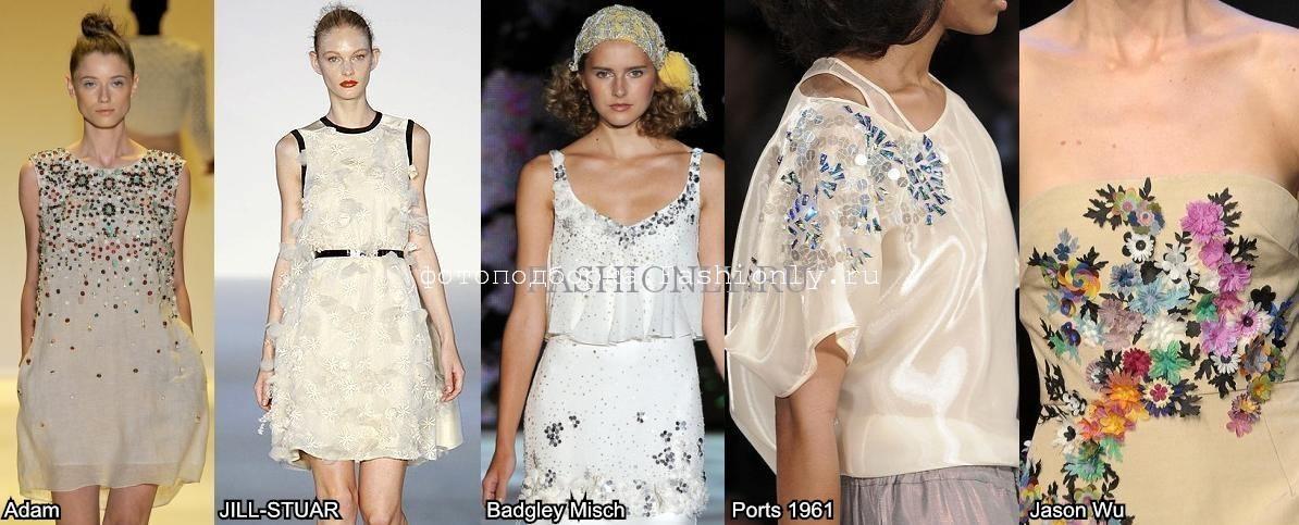 Что модно летом 2011 года?