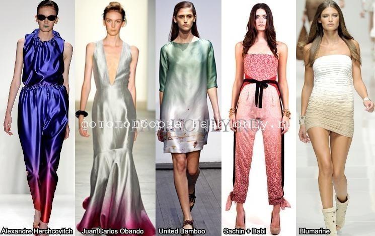 Что будет модно летом 2011 - градиенты!