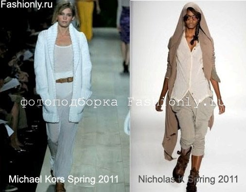 С чем носить кардиган фото на Fashionly.ru