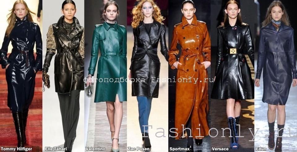 Кожаное пальто 2011 фото осенних коллекций