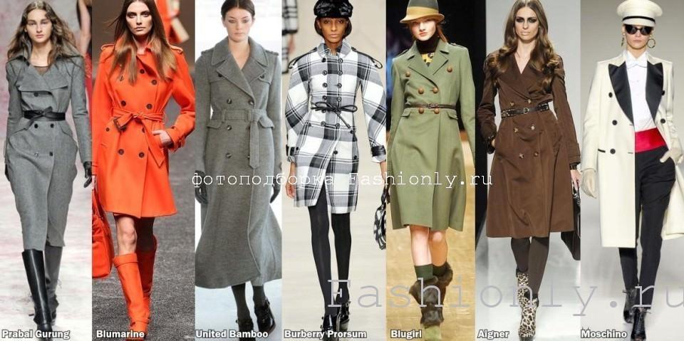 Пальто 2012 Тенденции