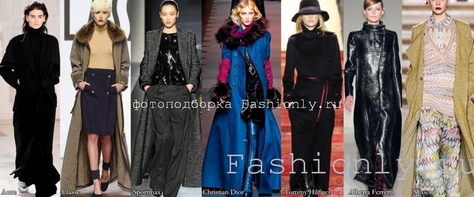 Длинное пальто осень зима 2011 2012