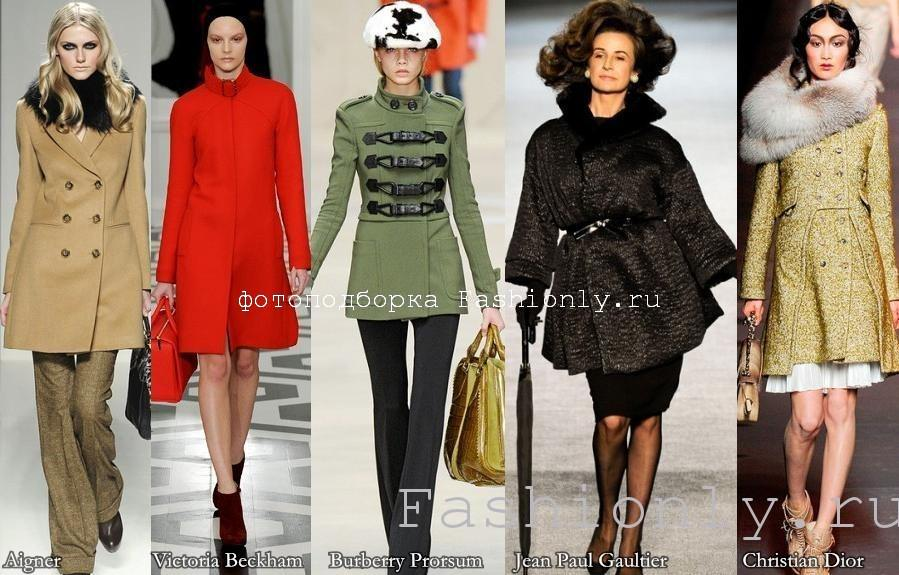 Короткое приталенное пальто: фото осенних коллекций 2011