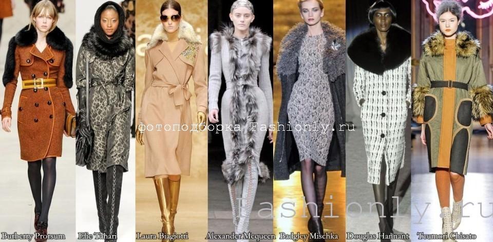 Пальто с мехом - осень зима 2011 2012