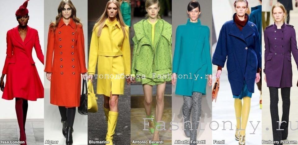 Модные цвета пальто 2011-2012