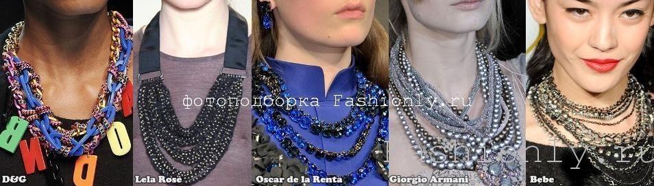 Модные бусы 2011-2012