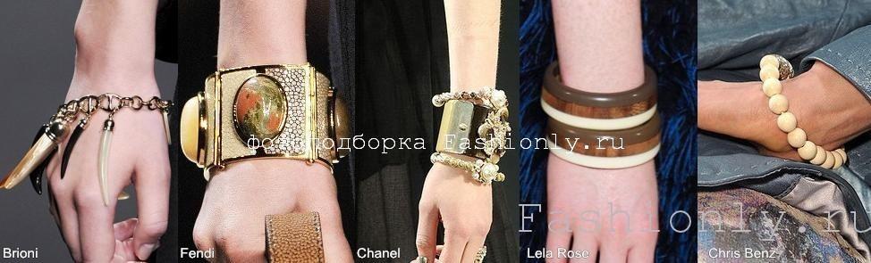 Модные браслеты 2011-2012 из крупных камней