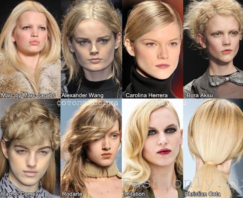 Светлый цвет волос: фото актуальных оттенков 2011-2012