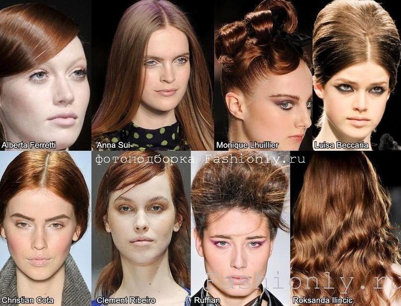 Каштановый цвет волос: фото осенних коллекций 2011-2012