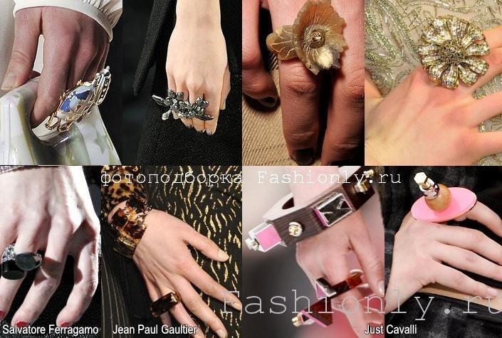 Модные перстни 2011-2012