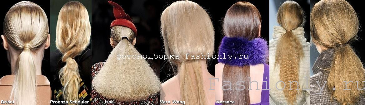 Модные прически осень зима 2011 2012