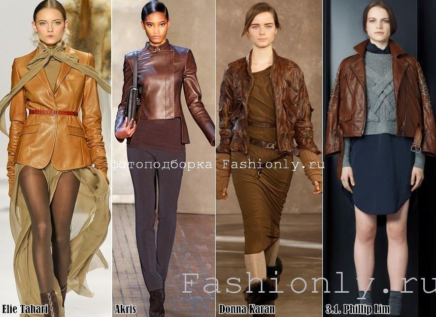 Кожаные куртки 2011 коричневого цвета