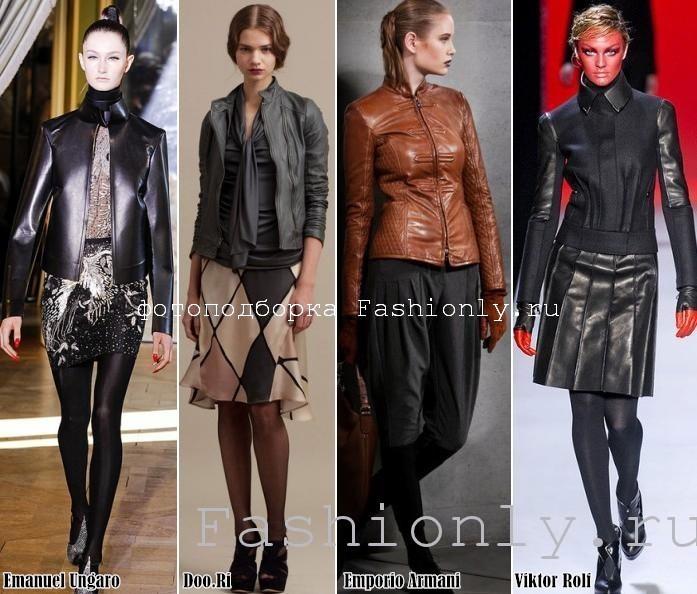 Осенние куртки 2011