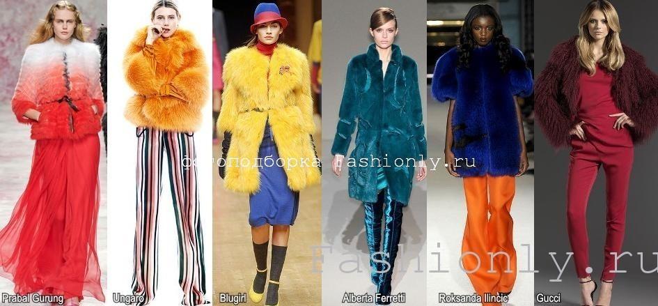 Модный мех 2011 2012 - крашеный