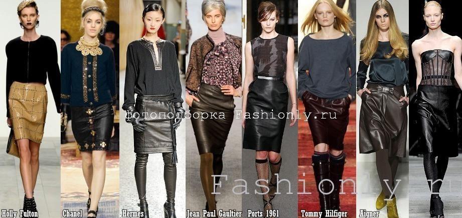 Кожаные юбки 2011 осень