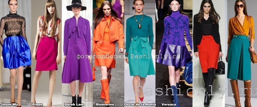 Цветные юбки - осень зима 2012