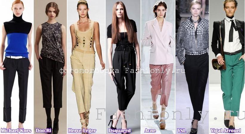 Укороченные брюки 2011