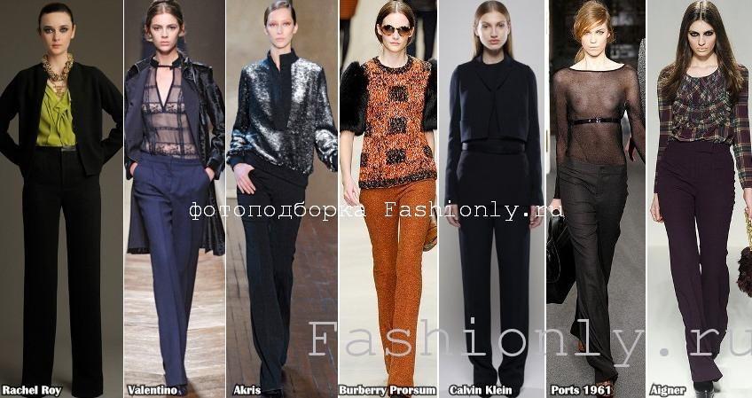 Классические прямые брюки 2011