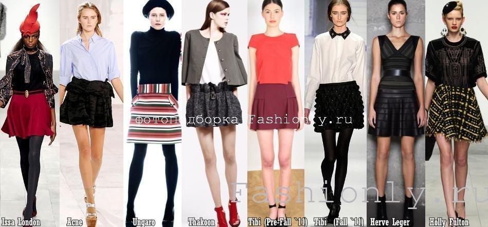 Модные юбки осень-зима 2015-2016 встречай модный сезон