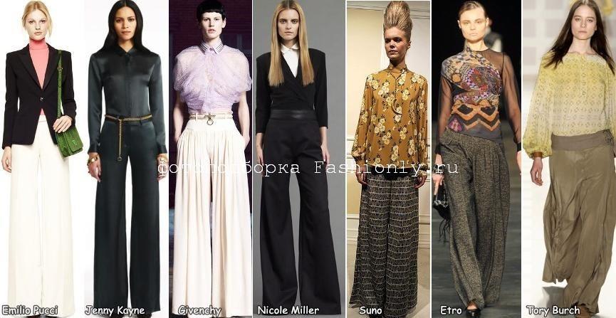 Брюки 2011 осень — 6 модных тенденций Image