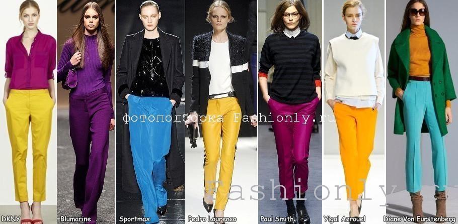 Яркие брюки 2011 2012