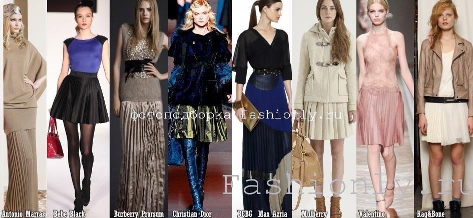 Плиссированные юбки осень зима 2011 2012