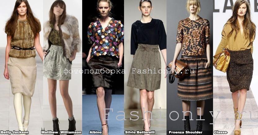 Фасон зимняя юбка