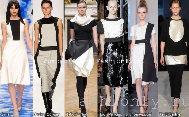 Мода осень 2011 в черно белом стиле
